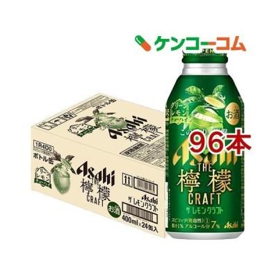 アサヒ ザ・レモンクラフト グリーンレモン 缶 ( 400ml*96本セット )