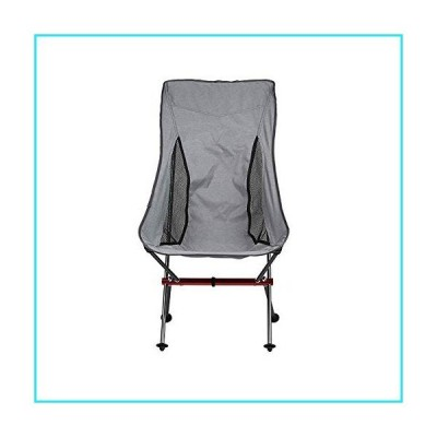 LXXYJ Folding High Back Camping Chair,Outdoor Sports Fishing Chair Can Bear 150Kg for Fishing Camping Leisure Mountaineering,Gray【並行