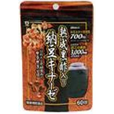 熟成黒酢入り 納豆キナーゼ 60球 井藤漢方  メール便OK ※軽減税率対商品