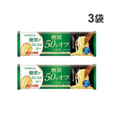 日本製粉 糖質50%オフ パスタ 240g×3袋