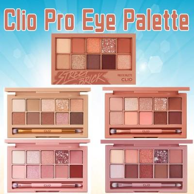 【 CLIO 】【 クリオ プロアイパレット 】【 Clio Pro Eye Palette 】【 全5色 】 【 国内発送 】 【 即日配達目指します】