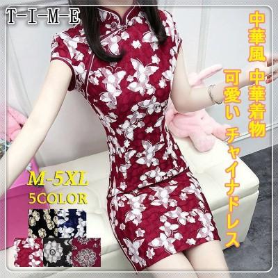 ★大人っぽい 可愛いアイテム チャイナドレス ★花柄 チャイナ風ワンピース 中華風  中華着物 上品 可愛い チャイナドレス