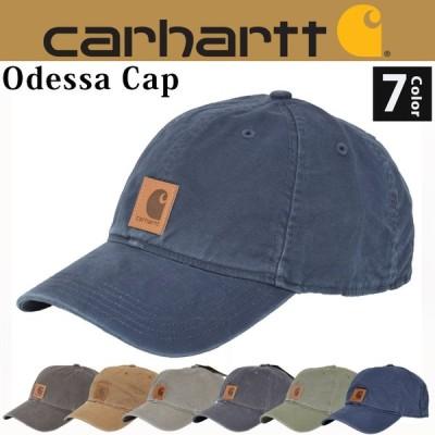 カーハート キャップ ローキャップ 帽子 ベースボールキャップ carhartt Odessa cap キャンバス レディース メンズ ワーク サイズ調節