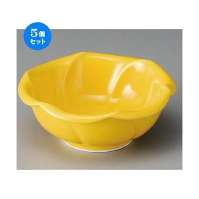 5個セット ☆ 小鉢 ☆ 黄釉花型中鉢 [ 135 x 53mm ] 【料亭 旅館 和食器 飲食店 業務用 】