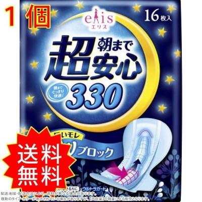 エリス 朝まで超安心330(特に多い日の夜用) 羽つき16枚 大王製紙 生理用品 通常送料無料