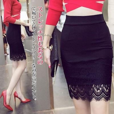 タイトスカート ショート丈 切り替えスカート レーススカート 透かし彫りスカート ウエストゴム フェミニンスカート 通勤スカート OLスカート