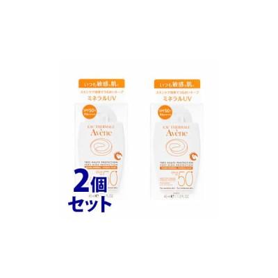 《セット販売》 アベンヌ ミネラルフルイド UV (40mL)×2個セット SPF50+ PA++++ 日焼け止め Avene