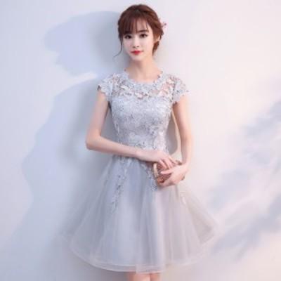 ラウンドネック フレンチスリーブ エレガント ワンピースドレス ひざ上 結婚式 フォーマルパーティ 20代