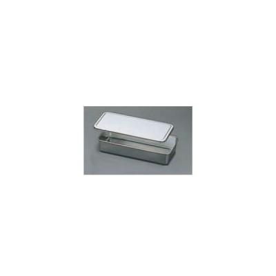 EBM 18-8 調味料入蓋付バット 3型 幅330×奥行145×高さ60/業務用/新品/小物送料対象商品