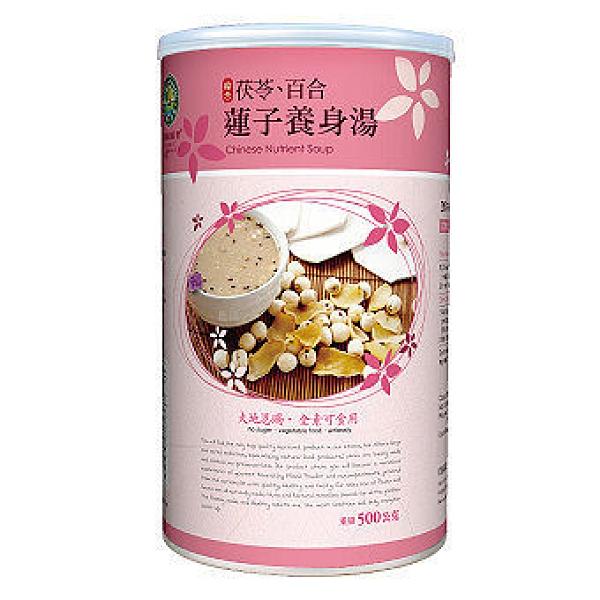 台灣綠源寶 綜合茯苓、百合、蓮子養身湯(500g)  6瓶