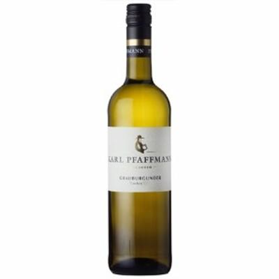 母の日 ギフト 白ワイン グラウブルグンダー QbA トロッケン / カール・ファフマン 白 750ml ドイツ ファルツ