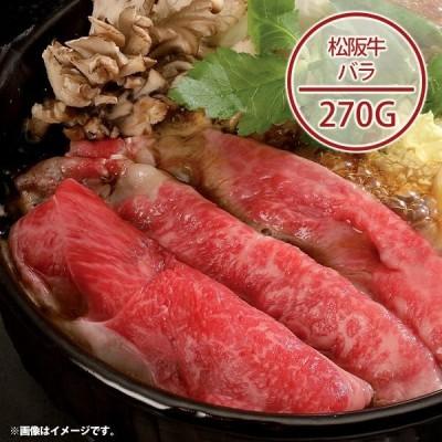 内祝い 内祝 お返し 松阪牛 すきやき お取り寄せグルメ 肉 ギフト セット 詰合せ メーカー直送