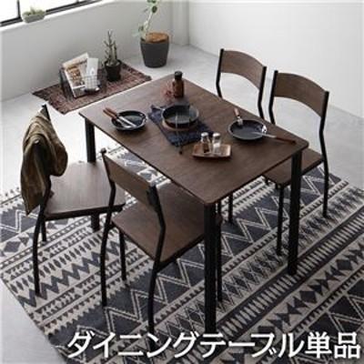 ds-2324903 ダイニング テーブル 単品 幅 110cm ブラウン ブラック モダン シンプル ヴィンテージ 木製 スチール デザイン 4人掛け (ds23