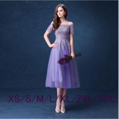 パーティードレス ブライズメイド ドレス 結婚式 大きいサイズ 演奏会 成人式 同窓会 花嫁 ウェディングドレス ミモレ丈 ワンピース