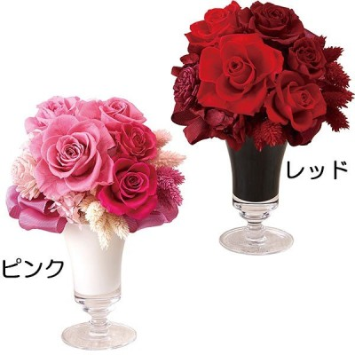 プリザーブドフラワー ローズ 全高22cm×幅18cm バラ 薔薇 ばら 天然素材 ガラス製 クリアケース入り ギフト フラワーアレンジメント
