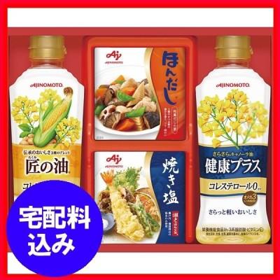 ギフト お返し 内祝 味の素 バラエティ調味料ギフト   A−15N  味の素