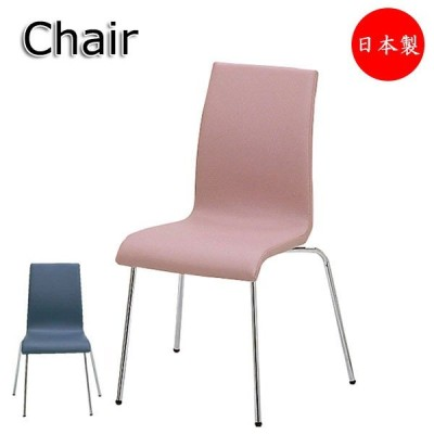 スタッキングチェア ミーティングチェア 会議用チェア 会議椅子 ダイニングチェア 椅子 イス いす MT-0059