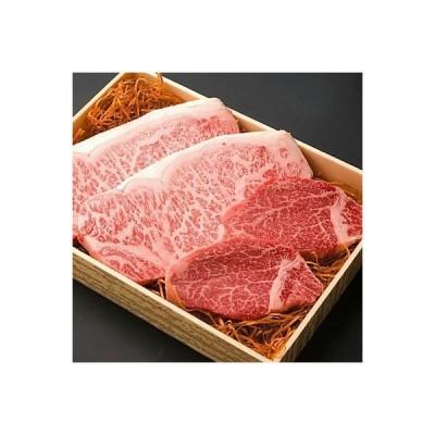 日出町 ふるさと納税 豊後牛サーロイン・ヒレステーキセット