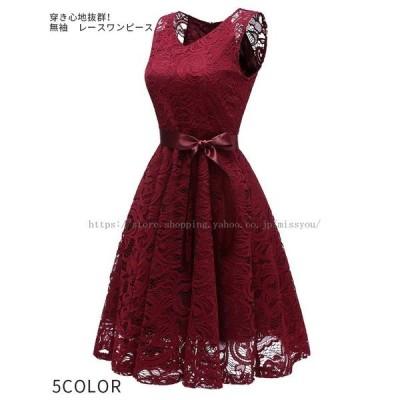 パーティードレス結婚式ワンピースフォーマルレースドレスお呼ばれリボン披露宴服装ミセス女性体型カバー上品