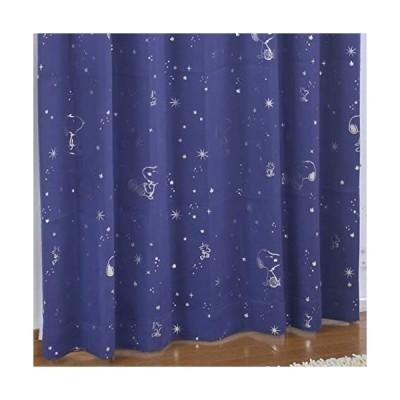 ピーナッツ スヌーピー SNOOPY 2級遮光 遮熱カーテン 2枚組 星空 幅100×135cm丈 KO-5