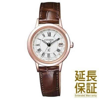 【国内正規品】CITIZEN シチズン 腕時計 EC1144-18C レディース XC クロスシー TITANIA LINE ティタニアライン 電波ソーラー