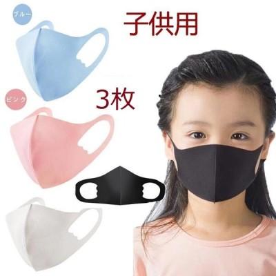 マスク 夏 用 洗える