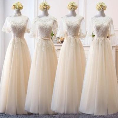 ブライズメイドドレス ロング シャンパン ロングドレス 演奏会 袖付き  結婚式 袖あり パーティードレス 二次会 花嫁