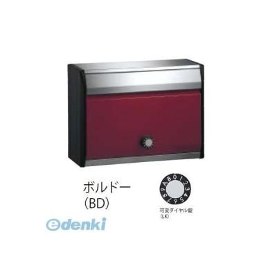 ナスタ NASTA KS-MB34S-LK-BD DESIGN POST戸建・集合郵便受箱 ボルドー
