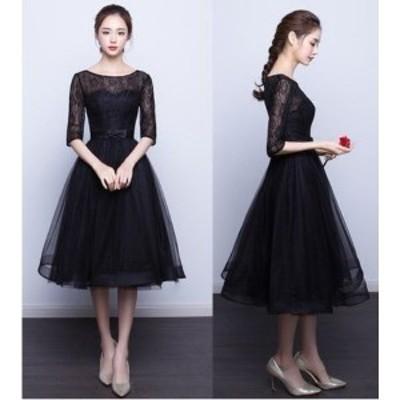 パーティードレス ロングドレス フレアスカート ドレス ワンピース 袖あり ドレス フォーマルドレス  送料無料