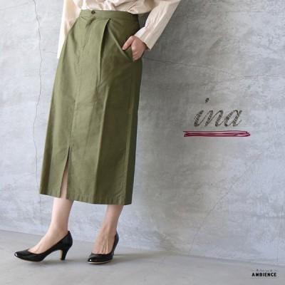 SALE セール 30%OFF ina イナ フロントスリットタイトスカート カーキ レディース メール便不可 コットン 綿 オリーブ 日本製 c-de