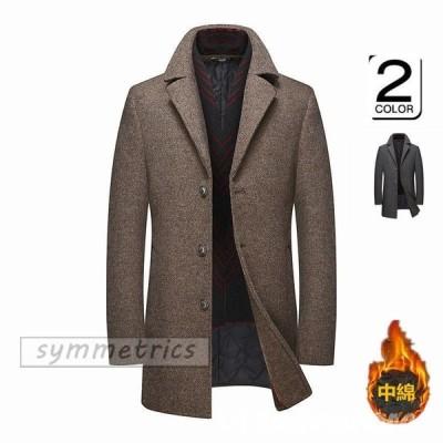 コート ビジネスコート ウールコート メンズ アウター マフラー付き あったか テーラードジャケット 秋冬 新作