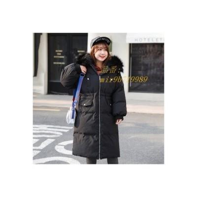 レディース 中綿コート ロング丈 防寒 中綿ジャケット 厚手 ファーフード付き おしゃれ ダウン風コート 防風 大きいサイズあり アウター
