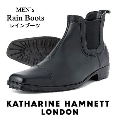 キャサリンハムネット メンズ ブーツ KATHARINE HAMNETT 31999 防水 靴 革靴 紳士靴 ストレートチップ サイドゴア  成人式 プレゼント