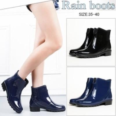 長靴 梅雨対策 防水 雨の日 レインブーツ 83038 レディース ブーツ 雨靴 ショート ショートブーツ レインシューズ