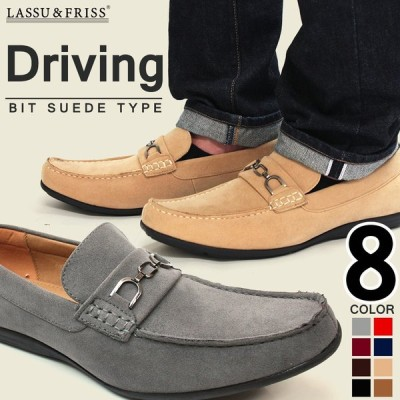 ドライビングシューズ スウェード ビット ラスアンドフリス メンズ シューズ 靴 紳士靴  マリン カジュアル