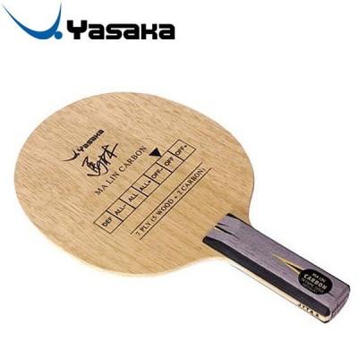 ヤサカ 馬林 カーボンSTR 卓球ラケット YM1