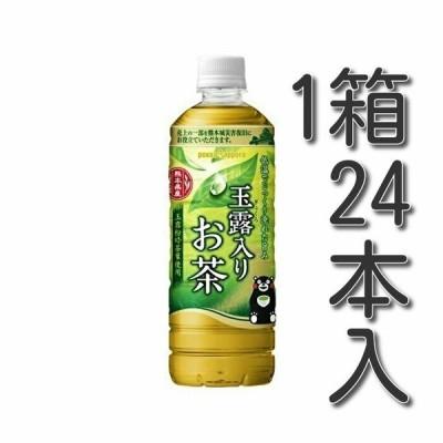 ポッカサッポロ 玉露入りお茶 600ml×24本