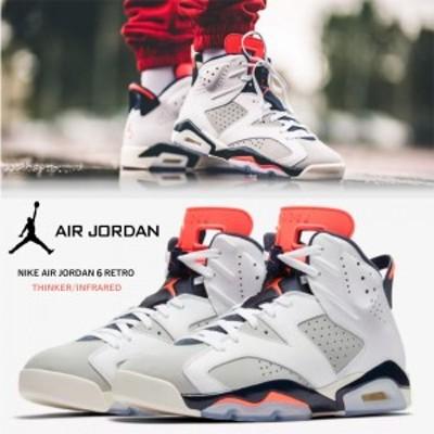 NEW! エア ジョーダン ナイキ スニーカー Nike Air Jordan Retro 6  ティンカー  WHITE/INFRARED 23-NEUTRAL GREY