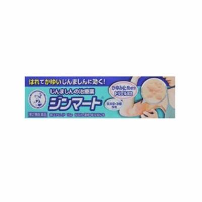 【第2類医薬品】メンソレータム ジンマート 15g 4987241139217