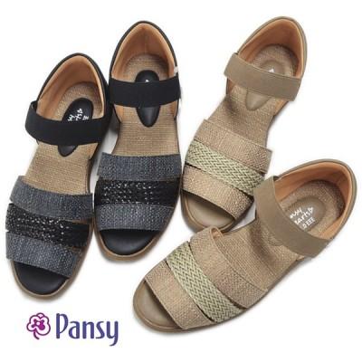 Pansy パンジー サマーシューズ PS1410 サンダル レディース 母の日 婦人靴