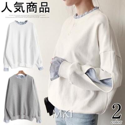 重ね着風?ちら見えシャツスウェット 韓国ファッション2020秋ゆったり切替 薄い