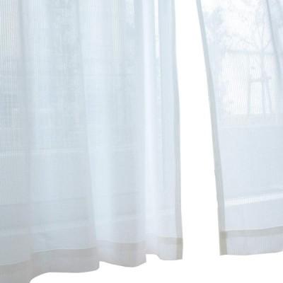 即納・お買得冬の寒さ対策に省エネ断冷ミラーカーテン 2枚組 (巾100cm×高さ228cm)