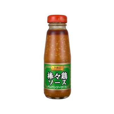 S&B 李錦記 棒々鶏ソース 130g×12個