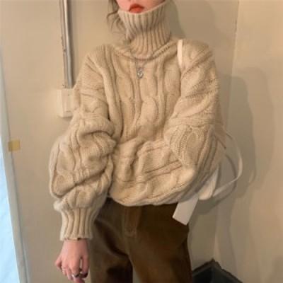 ニット セーター タートルネック ケーブル編み ざっくり ゆったりめ 大人かわいい  韓国ファッション 秋冬 原宿系 10代 20代