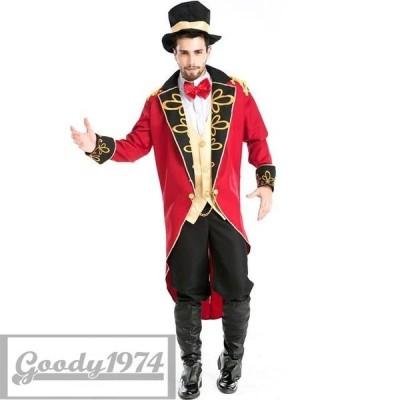 コスプレ 魔術師 マジシャン 手品師 舞台衣装 ダンス 仮装 セクシー 仮装 衣装 大人 コスチューム 男性 マジシャン 魔術師 大人用