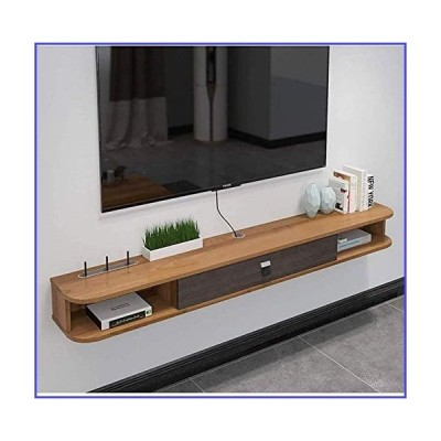 Floating Tv Shelf,Wood Wall Mounted Media Console Shelves with Door, Hanging Tv Cabinet for Cable Boxes Routers DVD Players-B 120Cm(47Inch)