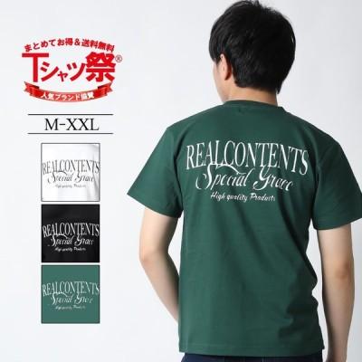 Tシャツ メンズ ブランド 大きいサイズ バックプリント 半袖 かっこいい おしゃれ ストリート アメカジ カジュアル 黒 白 ダンス XL XXL ロゴ /3045/
