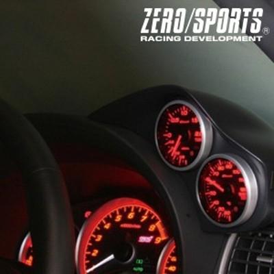 ZERO/SPORTS ゼロスポーツ デュアルメーターフード マットグレー インプレッサ / WRX STI / フォレスター GE#/GH#・GR#(A-)・GV#(A-)・SH