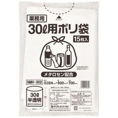 伊藤忠リーテイルリンク伊藤忠リーテイルリンク ゴミ袋(メタロセン配合) 白半透明30L GMH-302 1パック(15枚入)