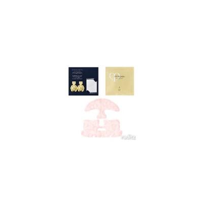 資生堂【クレドポーボーテ】コンサントレイリュミナトゥール 1セット入